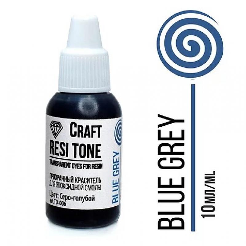 Прозрачный тонер для эпоксидной смолы ResiTone, Серо-голубой, 10 мл
