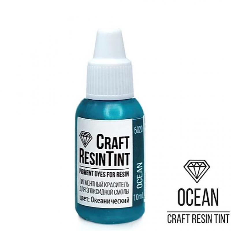 Краситель для смолы и полимеров CraftResinTint, с, Океанический, 10 мл.