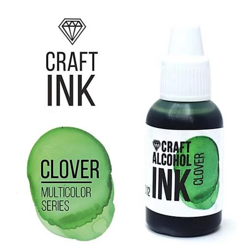Алкогольные чернила Craft Alcohol INK, з, Clover, Клевер, 20 мл.