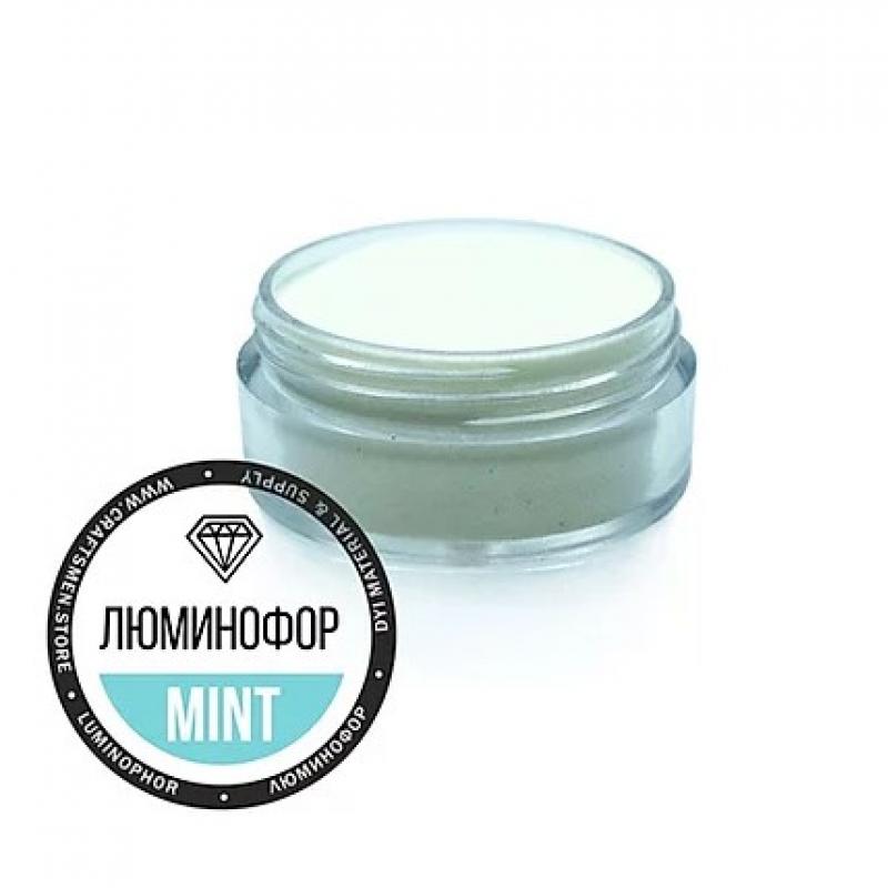 Люминофор мятный CraftPigments GSB-03 Mint, 15 гр.