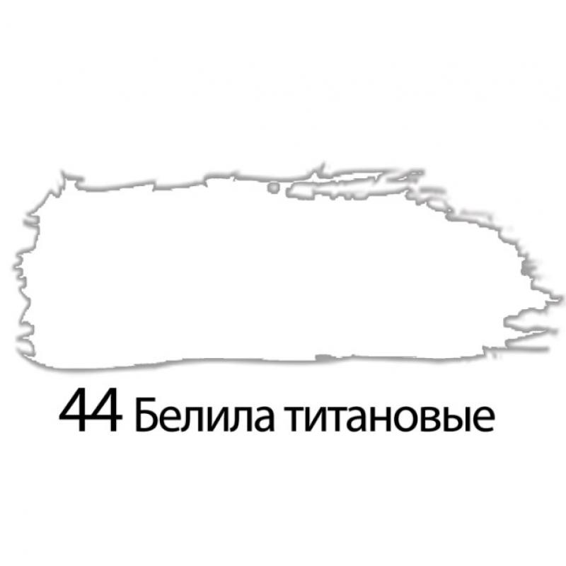 Краска акриловая художественная BRAUBERG, туба 75 мл, белила титановые 191073