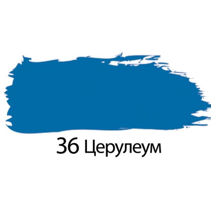 Краска акриловая художественная BRAUBERG, туба 75 мл, с, церулеум 191093