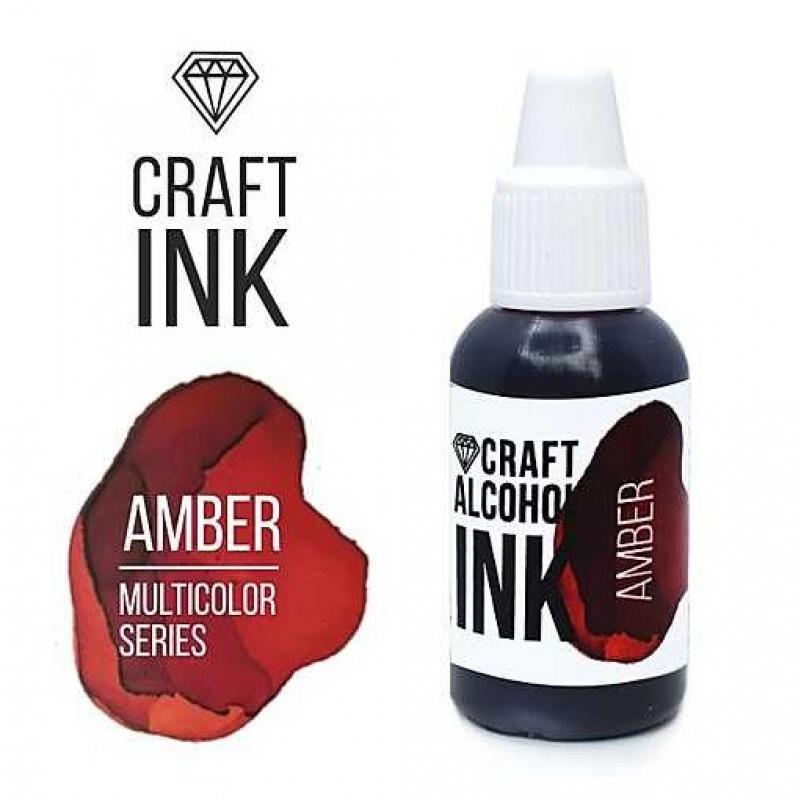 Алкогольные чернила Craft Alcohol INK, и, Amber, Янтарные, 20 мл.