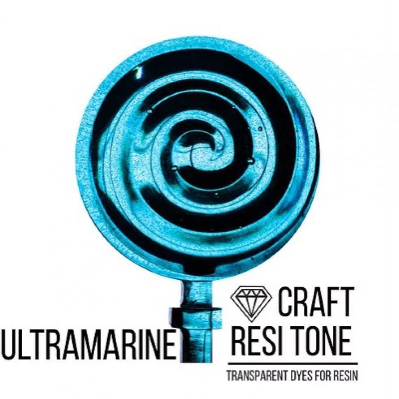 Прозрачный тонер для эпоксидной смолы, Ультрамарин, Ultramarine, 10 мл.