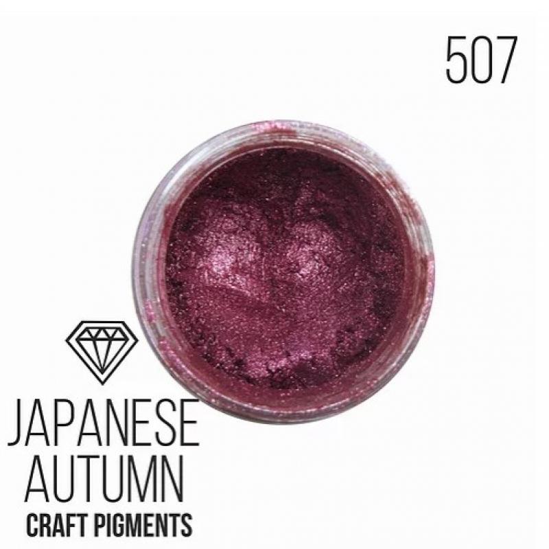 """Пигмент CraftPigments, к, Японская осень """"Japanese Autumn"""" 25 мл."""