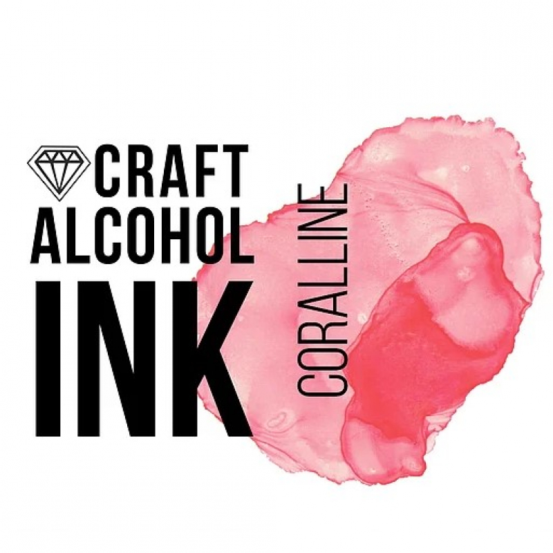 Алкогольные чернила Craft Alcohol INK, к, Coralline, Коралловый, 20 мл.