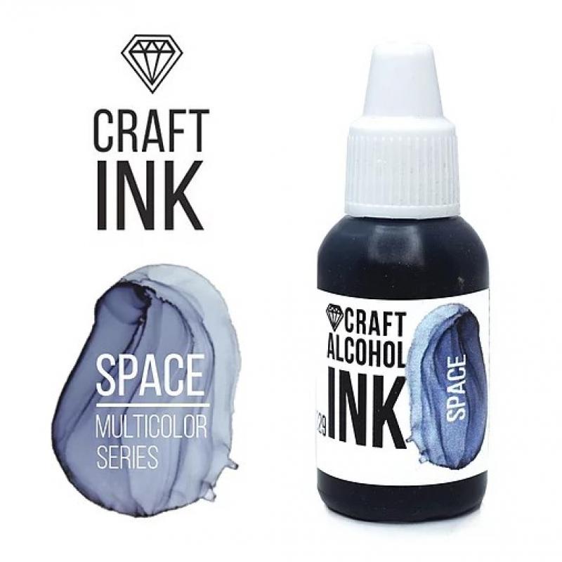 Алкогольные чернила Craft Alcohol INK, ч, Space, Космос, 20 мл