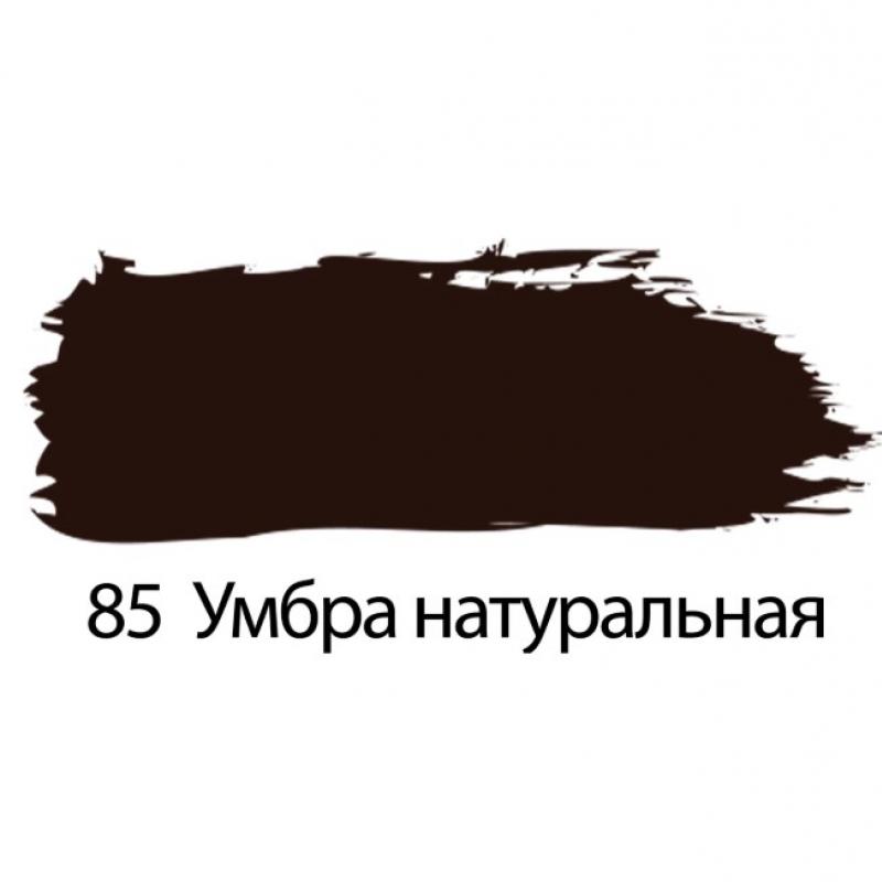Краска акриловая художественная BRAUBERG, туба 75 мл, умбра натуральная 191114