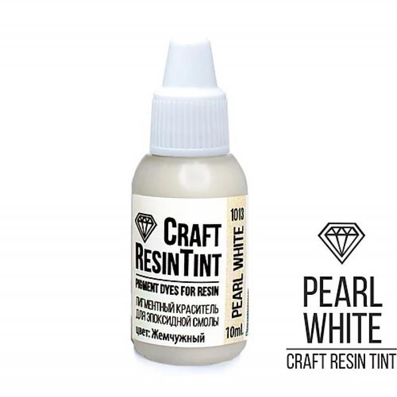 Краситель для смолы и полимеров CraftResinTint, а, жемчужный, Pearl White, 10 мл.