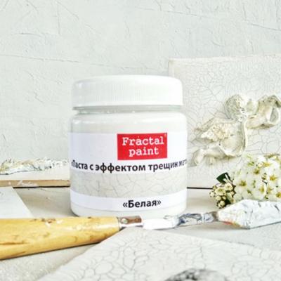 Паста с эффектом трещин матовая «Белая» Fractal paint, 50 или 200 мл.(объём на выбор)