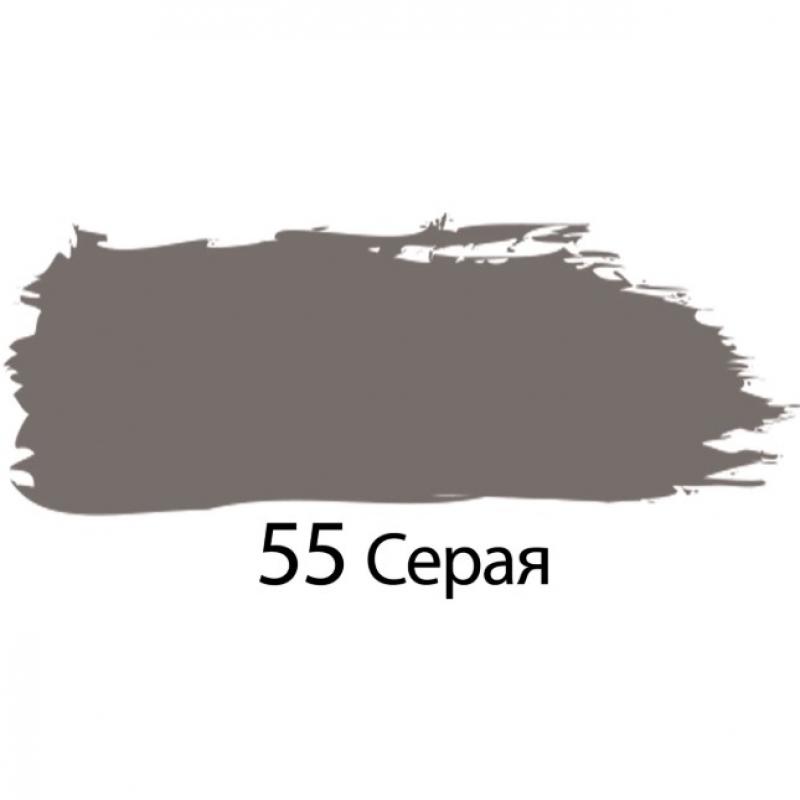 Краска акриловая художественная BRAUBERG, туба 75 мл, серая 191115