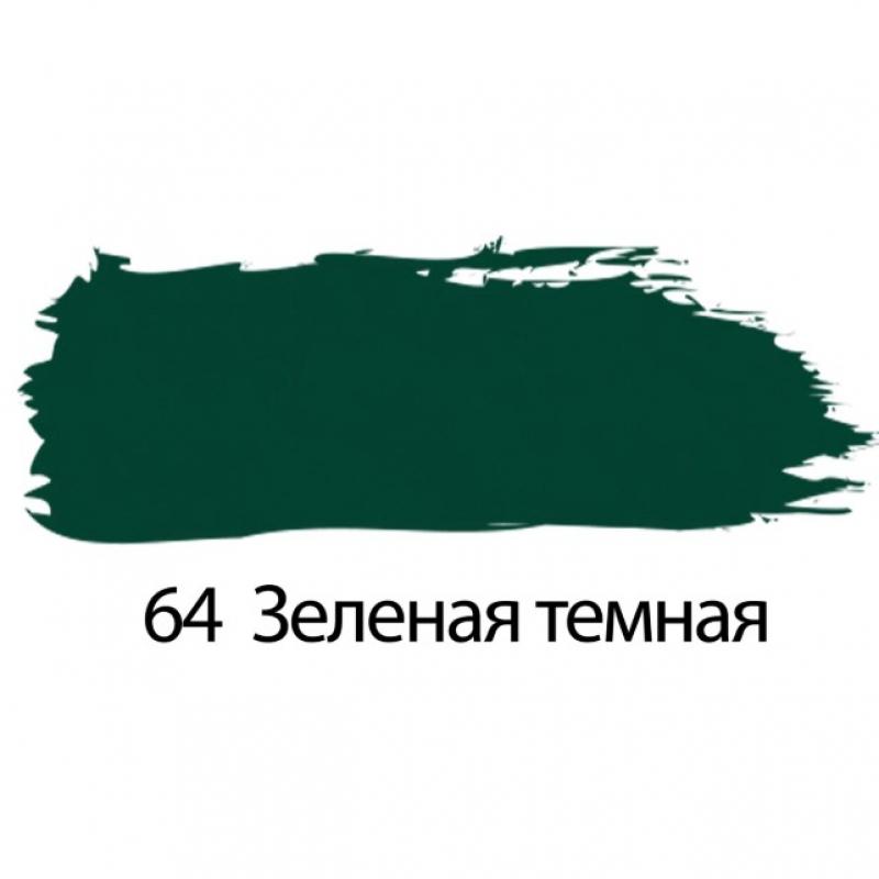 Краска акриловая художественная BRAUBERG, туба 75 мл, зеленая темная 191109