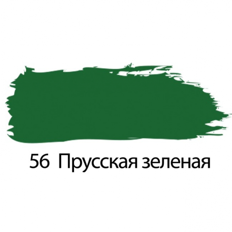 Краска акриловая художественная BRAUBERG, туба 75 мл, з, прусская зеленая 191105