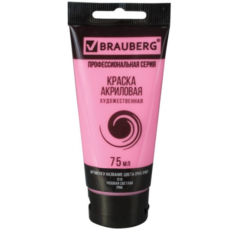 Краска акриловая художественная BRAUBERG, туба 75 мл, к, розовая светлая 191086