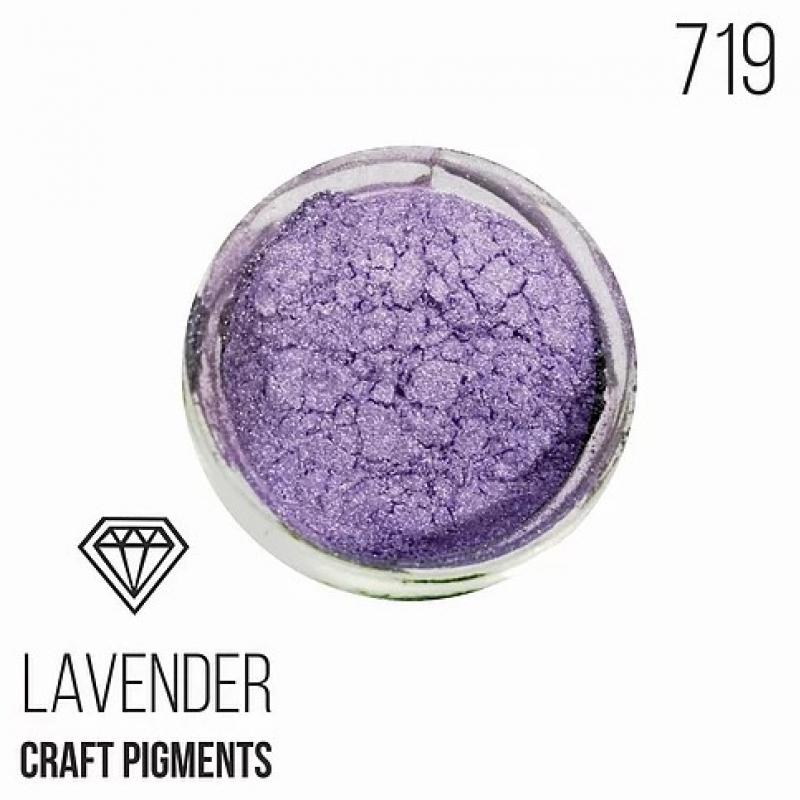 """Пигмент CraftPigments, ф, Лавандовый """"Lavander"""", 25 мл."""