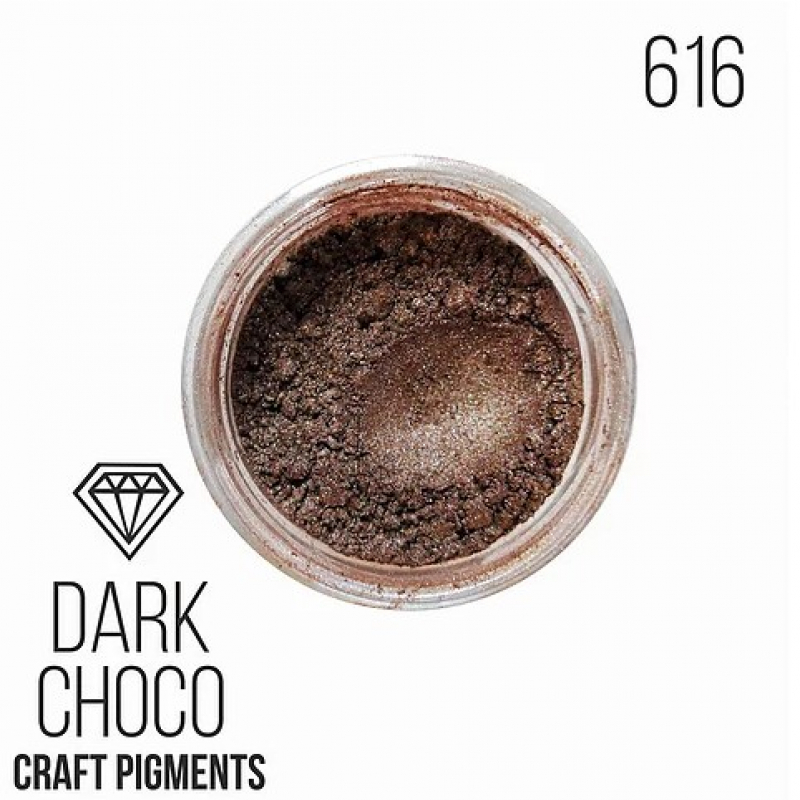 "Пигмент CraftPigments, ш, Темный шоколад ""Dark Choco"", 25 мл."