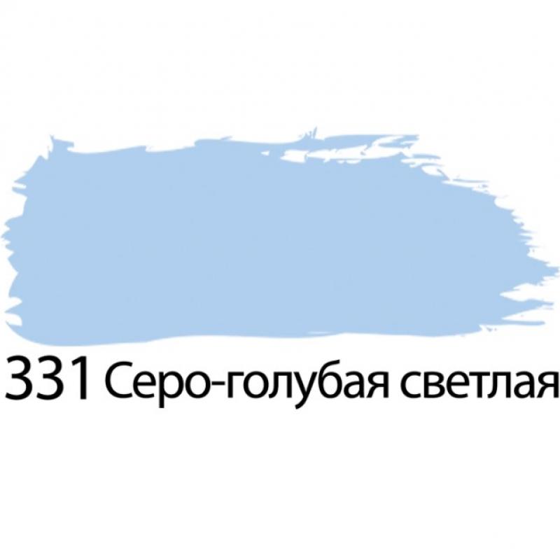 Краска акриловая художественная BRAUBERG, туба 75 мл, серо-голубая светлая 191091