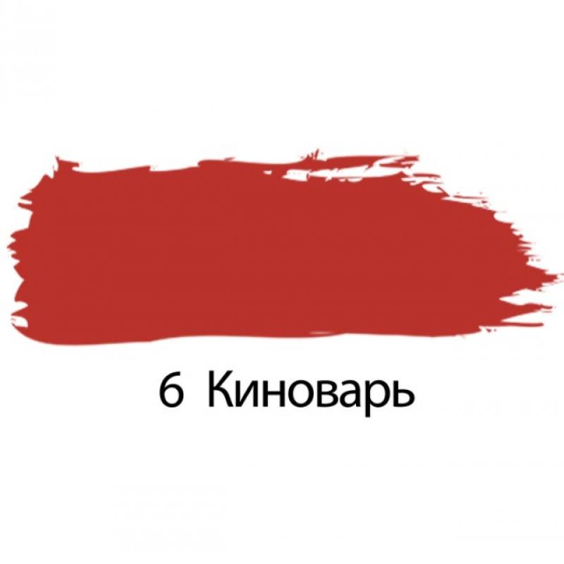 Краска акриловая художественная BRAUBERG, туба 75 мл, киноварь 191081