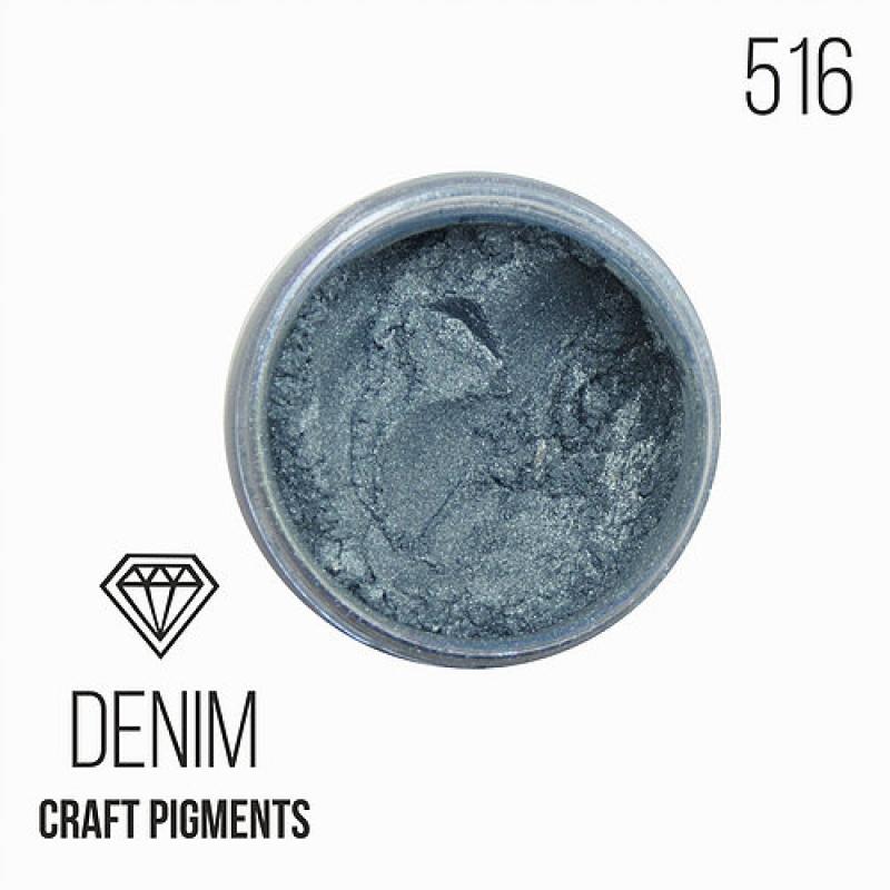 """Пигмент CraftPigments, с, Деним """"Denim"""", 25 мл."""