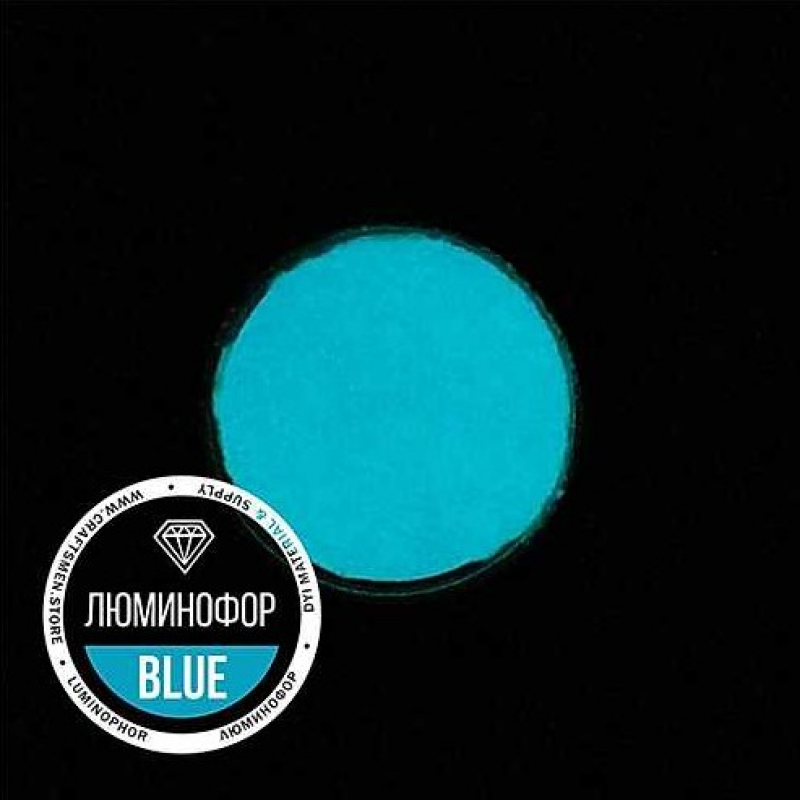Люминофор синий CraftPigments GSB-03 Blue, 15 гр.