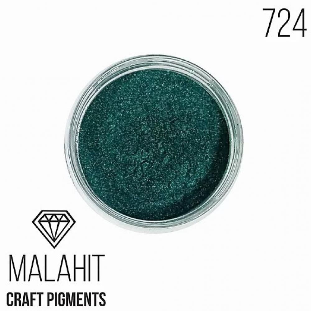 """Пигмент CraftPigments, з, Малахитовый """"Malahit"""", 25 мл."""