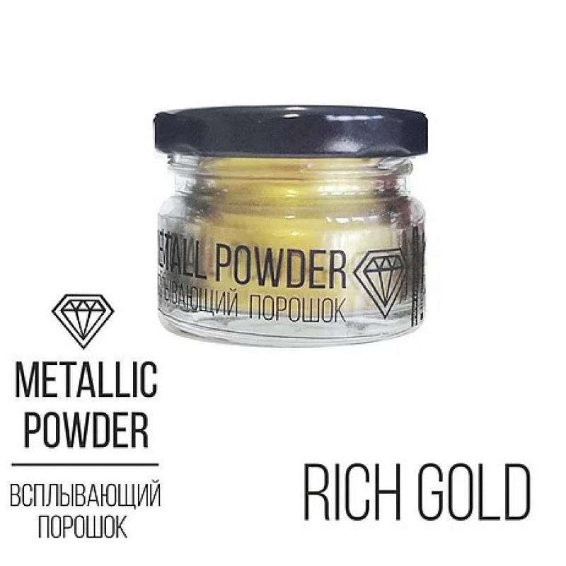 Всплывающий порошок Metallic Rich Gold, золотой, 10 г.