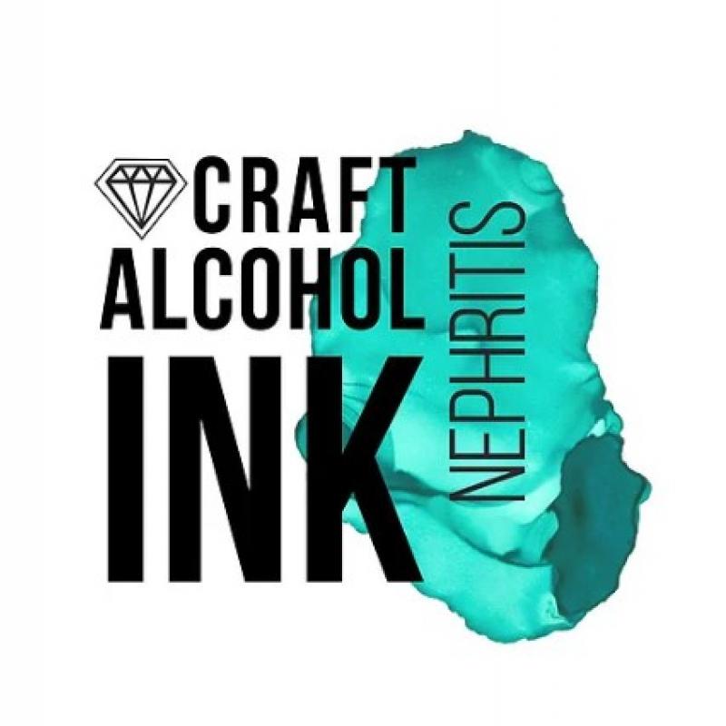 Алкогольные чернила Craft Alcohol INK, з, Nefhritus, Нефритовый, 20 мл