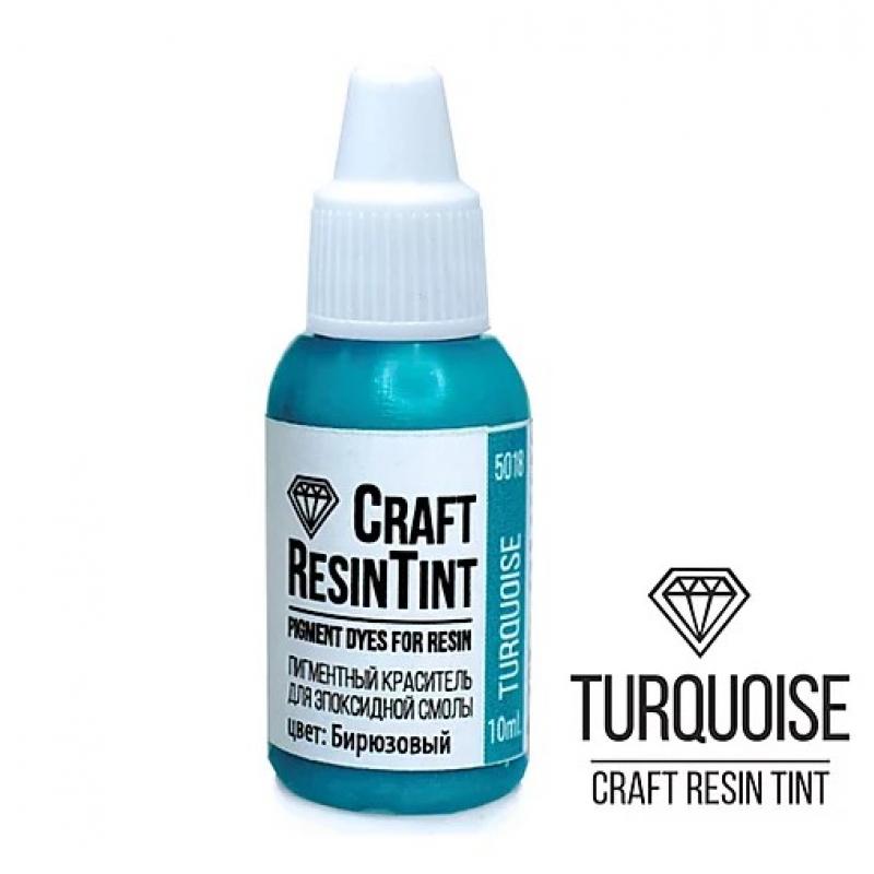 Краситель для смолы и полимеров CraftResinTint, с, Бирюзовый, 10 мл.