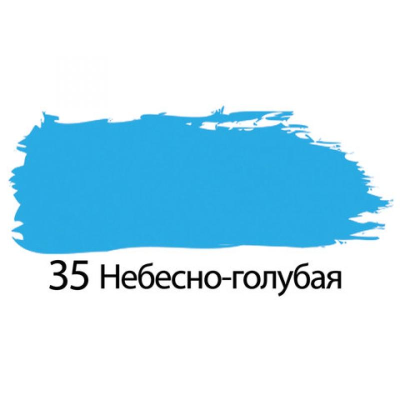 Краска акриловая художественная BRAUBERG, туба 75 мл, с, небесно-голубая 191092