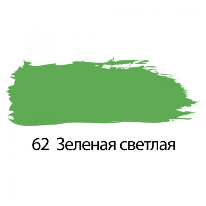 Краска акриловая художественная BRAUBERG, туба 75 мл, зеленая светлая 191100