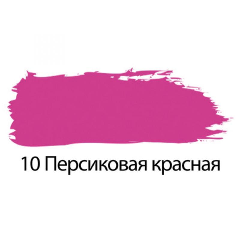 Краска акриловая художественная BRAUBERG, туба 75 мл, к, персиковая красная 191087