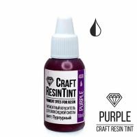 Краситель для смолы и полимеров CraftResinTint, к, Пурпурный, полупрозрачный, 10 мл.