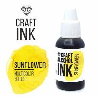 Алкогольные чернила Craft Alcohol INK, и, Sunflower, Подсолнух, 20 мл