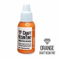 Краситель для смолы и полимеров CraftResinTint, ж, Оранжевый, 10 мл.