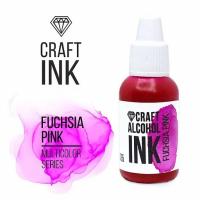 Алкогольные чернила Craft Alcohol INK, к, Фуксия, Fuchsia Pink, 20 мл.