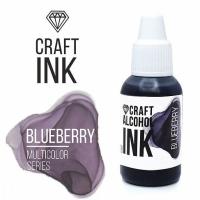 Алкогольные чернила Craft Alcohol INK, л, Blueberry, Черника, 20 мл