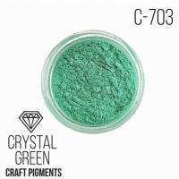 """Пигмент CraftPigments Кристаллический зеленый """"Crystal green"""", 25 мл."""