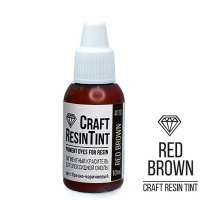 Краситель для смолы и полимеров CraftResinTint, Красно-коричневый, 10 мл.