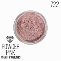 """Пигмент CraftPigments, к, Пудровый розовый """"Powder Pink"""", 25 мл."""