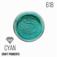 """Пигмент CraftPigments, з, Сине-зеленый """"Cyan"""" 25 мл."""