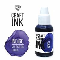 Алкогольные чернила Craft Alcohol INK, с, Indigo, Индиго, 20 мл.