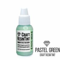 Краситель для смолы и полимеров CraftResinTint, з, Пастельный зеленый, 10 мл.