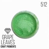 """Пигмент CraftPigments, з, Виноградные листья """"Grape Leaves"""", 25 мл."""