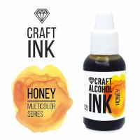 Алкогольные чернила Craft Alcohol INK, и, Медовый, Honey, 20 мл