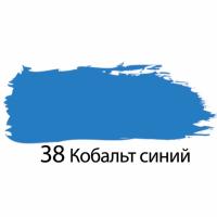 Краска акриловая художественная BRAUBERG, туба 75 мл, с, синий кобальт 191094