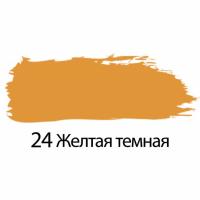 Краска акриловая художественная BRAUBERG, туба 75 мл, желтая темная 191077