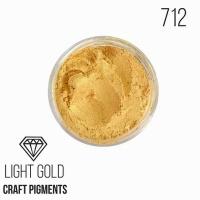 "Пигмент CraftPigments, б, Светлое золото  ""Light Gold "", 25 мл."