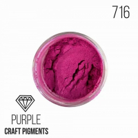 """Пигмент CraftPigments, к, Пурпурный """"Purple"""", 25 мл."""
