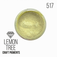 "Пигмент CraftPigments, ж, Лимонное дерево ""Lemon Tree"", 25 мл."