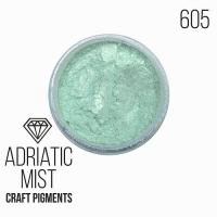 "Пигмент CraftPigments, з, Туман Адриатики ""Adriatic Mist"", 25 мл."
